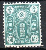 ASIE - COREE - 1884 - N° 4- 50 M. Vert - (Symbole) - Korea (...-1945)