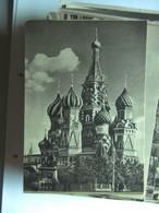 Rusland Russia USSR Unbekannt Inconnu Place Unknown 5 - Rusland