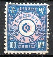 ASIE - COREE - 1884 - N° 5- 100 M. Bleu Et Rouge - (Symbole) - Korea (...-1945)