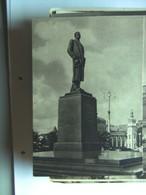 Rusland Russia USSR Unbekannt Inconnu Place Unknown 8 - Rusland