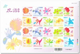 Taiwan 2007, Postfris MNH, Flowers, Insects - 1945-... Republiek China