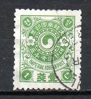 ASIE - COREE - 1900-05 - N° 17 - 1 C. Vert - (Symboles) - Korea (...-1945)