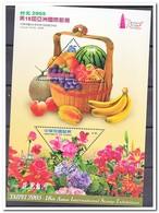 Taiwan 2005, Postfris MNH, Flowers, Fruit - 1945-... Republiek China