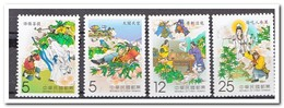 Taiwan 2010, Postfris MNH, Classic Chinese Novels - Ongebruikt