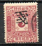 ASIE - COREE - 1902 - N° 31a - 2 C. S. 25 P. Lie-de-vin - (Caractères Coréens En Surcharge (d)) - Korea (...-1945)
