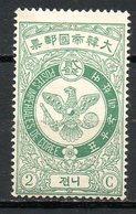 ASIE - COREE - 1903 - N° 37 - 2 C. Vert - (Faucon) - Korea (...-1945)