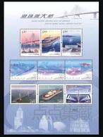 "China 2018-31  Integral Big Sheet ""The Hong Kong-Zhuhai-Macao Bridge"" Stamps.Original,Complete Set,MNH,VF - 1949 - ... République Populaire"