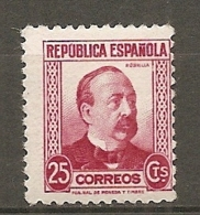 ESPAGNE- Yv. N° 504    ** MNH 25c   Zorrilla  Cote  1 Euro TBE   2 Scans - 1931-Today: 2nd Rep - ... Juan Carlos I