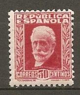ESPAGNE- Yv. N° 505    * 30c   Iglesias  Cote  2,25 Euro BE   2 Scans - 1931-50 Neufs
