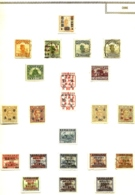 LOT + 100 TIMBRES DE CHINE SUR FEUILLE- AVEC CHARNIERE- NOMBREUX NEUFS-  SÉRIES- 5 SCANS - 1912-1949 Republik