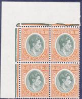 Ceylon .-1952  Re Giorgio VI  1952 Gibbons F 1 MNH ** - Ceylon (...-1947)
