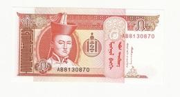 MONGOLIE B TTB - Mongolie