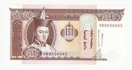 MONGOLIE C TTB - Mongolie