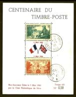 RARISSIME FEUILLET CENTENAIRE DU TIMBRE NICE 1940- TIRAGE 600 EX.- N° 038-  CAD 5 MAI 1940- BON ÉTAT - Souvenir Blocks