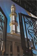 KUWAIT - Minaret Of Masjuid El Uthman - Koweït