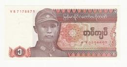 BIRMANIE C  TTB - Myanmar