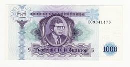 RUSSIE H TTB - Russia