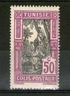Colis Postaux N°16*_vilaine Gomme - Other