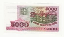 BIELORUSSIE E TTB - Belarus