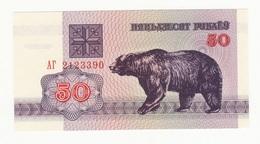 BIELORUSSIE G TTB - Belarus