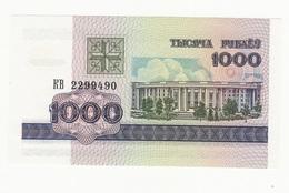BIELORUSSIE K TTB - Belarus