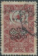 "Turchia Turkey Ottomano Ottoman 1921 Hejaz Railway Tax Revenue Stamps 5/1pia Overprinted""osmanli Postalar""and Year""1337 - 1858-1921 Ottoman Empire"