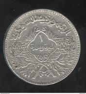1 Livre Syrie / Syria 1950 - TTB+ - Syrie