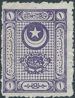 Turchia Turkey 1921/22 - Revenue Stams 1p,not Used - Nuevos