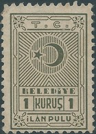 Turchia Turkey 1921/22 ???- Revenue Stams 1Kurus,not Used - Nuevos