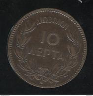 10 Lepta Grèce 1882  TTB+ - Greece