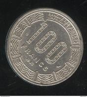 100 Francs République Gabonaise 1982 - TTB - Gabon