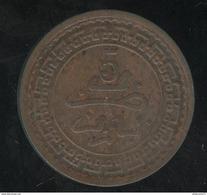 5 Mouzounas Maroc 1903 ( 1321 ) TTB - Maroc