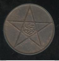 5 Mouzounas Maroc 1912 TTB+ - Marruecos