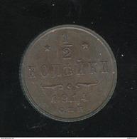 1/2 Kopeck Russie / Russia 1914 TTB+ - Russland