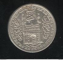 2 Anna Etat Indien Hyderabad - 1948 - SUP - Inde