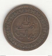 10 Mouzounas Maroc 1903 ( 1320 ) - Atelier Berlin - TTB - Marruecos