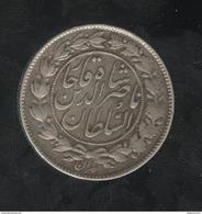 1 Shahi Iran ~ 1885 - Iran