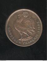 50 Centimes Cameroun Français Libre 1943 - Colonie Française - TTB+ - Colonie
