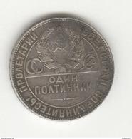50 Kopecks URSS / USSR 1924 - TTB - Russland