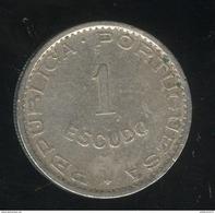 1 Escudo Cap Vert 1949 - Colonie Portugaise - TTB - Cap Vert