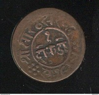 1 Doko Etat Princier Indien / Indian Princely State Junadagh 1907 - TTB - Inde