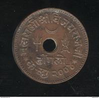 1 Dingo Etat Princier Indien / Indian Princely State Kutch 1947 - SUP - Kolonies