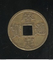 1 Sapèque De Laiton - Annam - Ere Khai-Dinh 1921-1922 - Lec #26 - Colonies