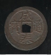 1 Sapèque De Cuivre Valant 10 Pièces De Zinc Annam - Ere Thanh-Thai 1889-1907 - Lec #23 - Colonies