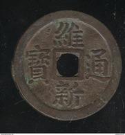 1 Sapèque De Cuivre Valant 10 Pièces De Zinc - Annam - Ere Thanh-Thai 1889-1907 - Lec #24 - Colonies