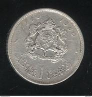 1 Dirham Maroc 1960 TTB - Lot 3 - Maroc