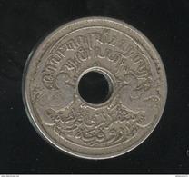 5 Cents Indes Néérlandaises / Nederland Indie 1921 - TTB+ - India