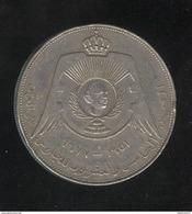 1/4 Dinar Jordanie 1977 - TTB - Jordanie