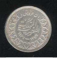 5 Piastres Egypte 1937 - TTB+ - Egypte