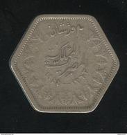 2 Piastres Egypte 1944 - TTB - Egypte